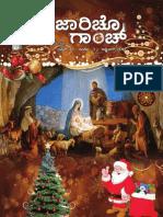 Mount Rosary Church Bulletin- Rozaricho Gaanch