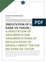 174706241 1 Refutation of Ilm Ma Cana Va Yacun Copy Doc Upgraded