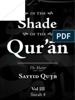 Volume 3 Surah 4