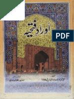 Aurad-E-Fatiha
