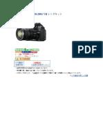 D90 AF