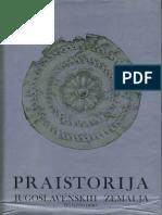 PJZ-V-Željezno-doba