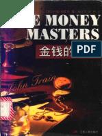 [金钱的主人].The.Money.Masters.(美)约翰·特雷恩.扫描版