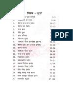 Index Sharaba Tantram