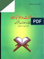 Muarf-E-Quran (Questinons & Answers)