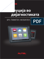 Autel MaxiSYS Mini Brochure MK - Vehicle Diagnostic Tool