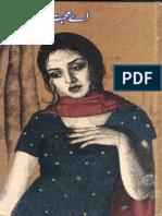 Aey Mohabbat Teri Khatir by Nazia Kanwal Urdu Novels Center (Urdunovels12.Blogspot.com