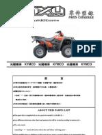 Manual de piezas MXU500