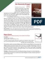 MartialArtsQigongCatalogue Page[4]