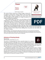MartialArtsQigongCatalogue Page[6]