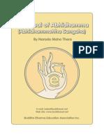 Abidharma Manual