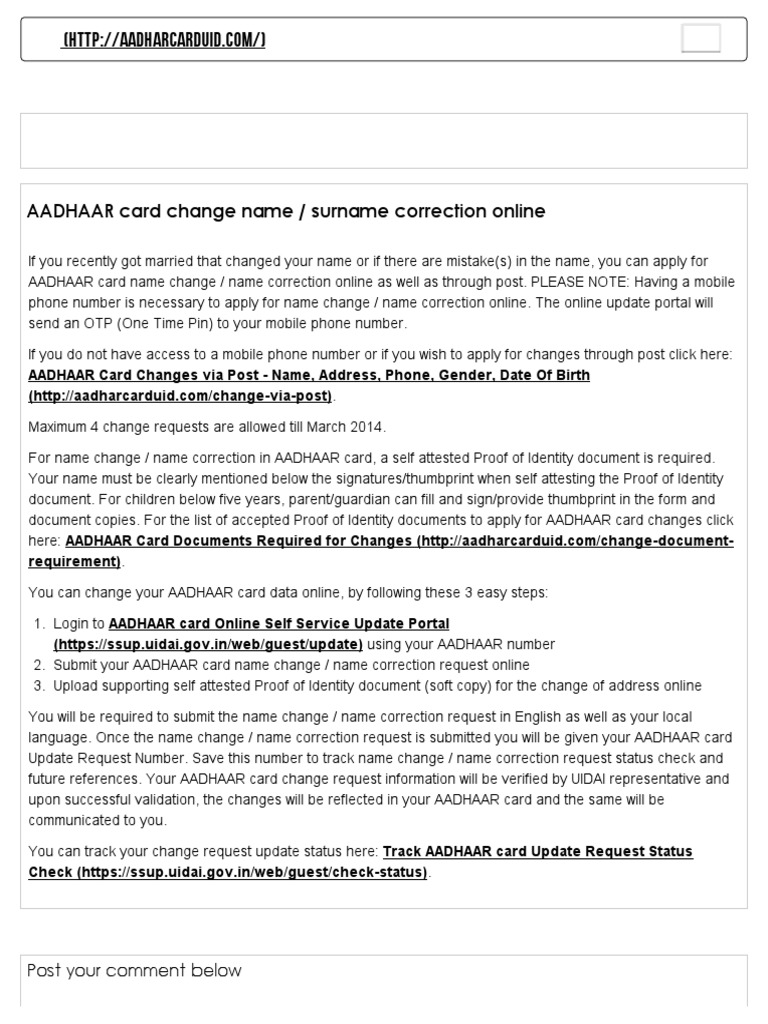 aadhaar card change name  surname correction online