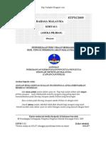 stpm percubaan 2009 perlis bahasa melayu kertas 1