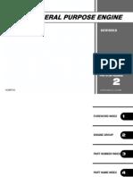 GCV 160-SOLO.pdf