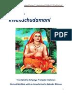 Vivekachudamani eBook FinalFinal1