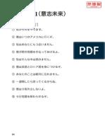 shunkan-eisakubun01_31