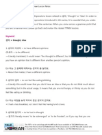 Level 9 Lesson 21 - Advanced Idiomatic Expressions - 생각 (thought, idea)