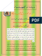 20 December 2013 Masjide Haram