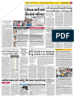 Baroda News in Gujarati