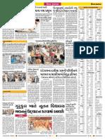 Gandhinagar News in Gujarati