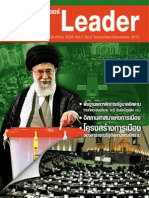 The Leader Magazine Vol.2