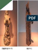 中西文化的饗宴-鶯歌博物館