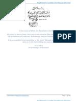 Hajj Glosary - By Ayatullah Sayyid Ali Sistani