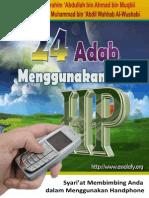 adab_hp
