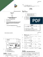 Pmr Trial 2009 Bc Q&A (Sabah1)