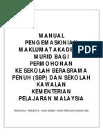 Manual Permohonan Ke SBP Dan Sekolah Kawalan - Pengetua Dan Guru Besar