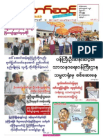 Myanmar Than Taw Sint Vol 2 No 45