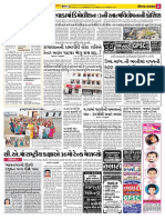Bhavnagar News in Gujarati