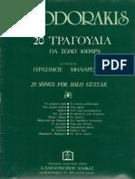 THEODORAKIS - 20 τραγούδια για σόλο κιθάρα