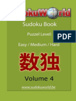 Sudoku World Be Book 4