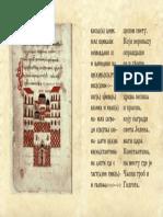 Gavrilo Tadic primjer stranice