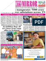 iSai Arasi News Journal Article
