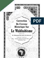 Correction de l'erreur historique sur le wahhabisme