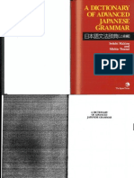 0 a Dictionary of Advanced Japanese Grammar
