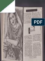 Rafaqaton Main Hijar by Aliya Hira Urdu Novels Center (Urdunovels12.Blogspot.com)