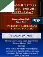 Seminar BM 11