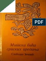 Slobodan Zecevic - Mitska Bica Srpskih Predanja