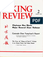 Peking Review (January 7, 1977)