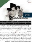 Waheed Murad Urdu Article by Fareed Ashraf Ghazi