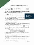 2014年センター試験英語