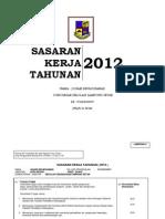 SKT Guru Besar Baru 2012