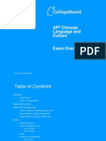 2013-ap-chinese-exam-overview-final