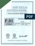 UASBN 2009