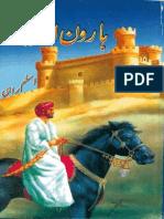 Haroon Al Rasheed(ITExpertTeam.blogsPot.com)