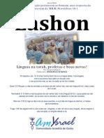 Lashon 4