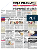 Palanpur News in Gujarati